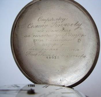 Оценка старинных карманных и наручных часов   Старинные часы 449cdc494ba