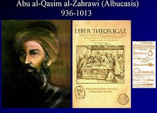 аль-Джазари_книга